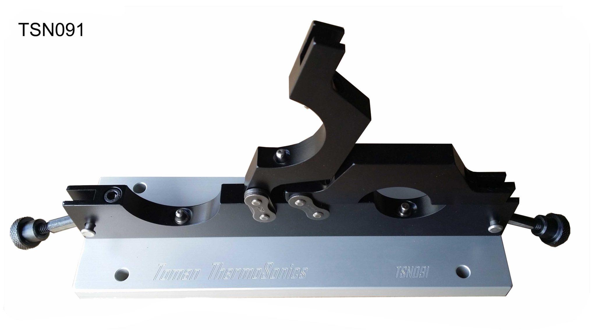 take apart vise